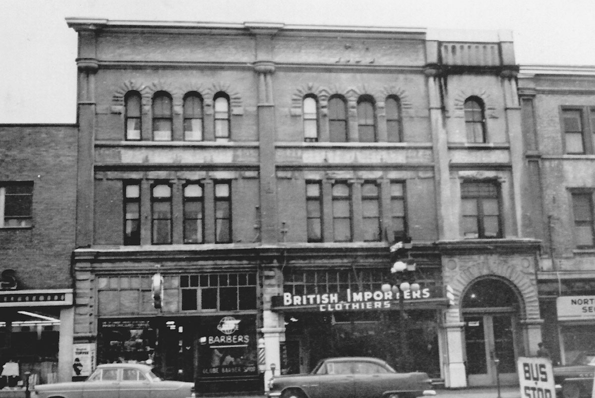 British Importers at 641 Yates in 1959